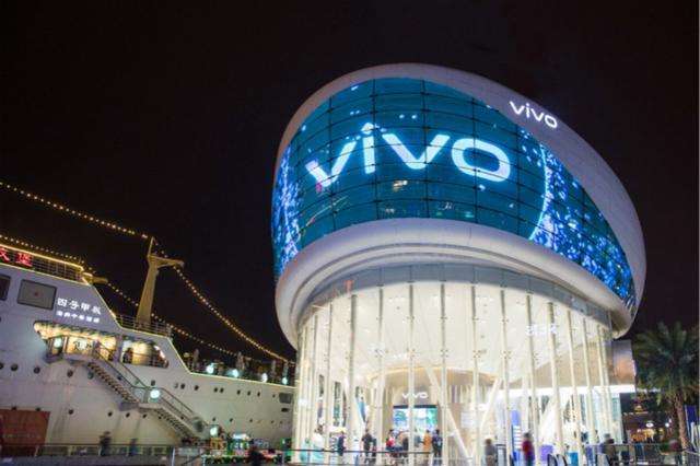 """vivo三款""""宝藏""""机型,都是颜值实力派,让炎炎夏日更加清凉"""
