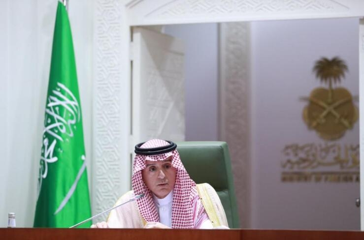 """沙特外交部:反对将记者卡舒吉死亡事件""""政治化"""""""