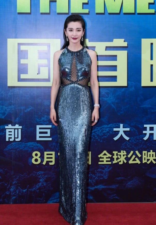 44岁李冰冰曼妙身姿如人鱼公主难怪能迷住小她16岁的男友_凤凰彩