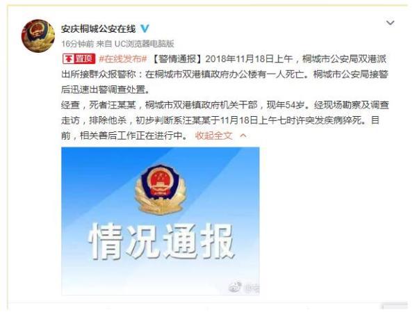 http://www.hljold.org.cn/shehuiwanxiang/51736.html