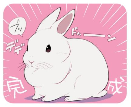 是兔叽!简单可爱的兔子的画法!