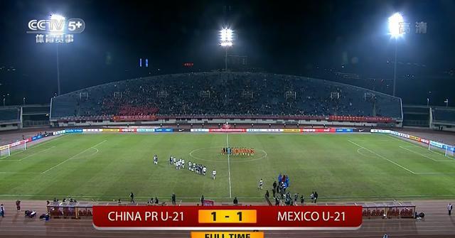 U21国脚终于爆发!世界级过人让4名墨西哥球员团团转:球都抢不到
