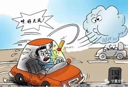 """a大风行车丨大风天提示傻表情包雕图片,别只出""""风""""头!图片"""