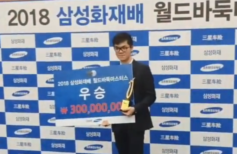 柯洁无愧第一人,带病逆转韩国选手,笑言夺冠奖金还房贷