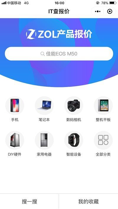 不管你是华为还是苹果,这5个微信小方式,让iphoneqq付款更改程序图片