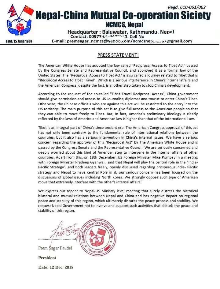"""美国通过""""西藏旅行对等法"""" 尼泊尔民间"""