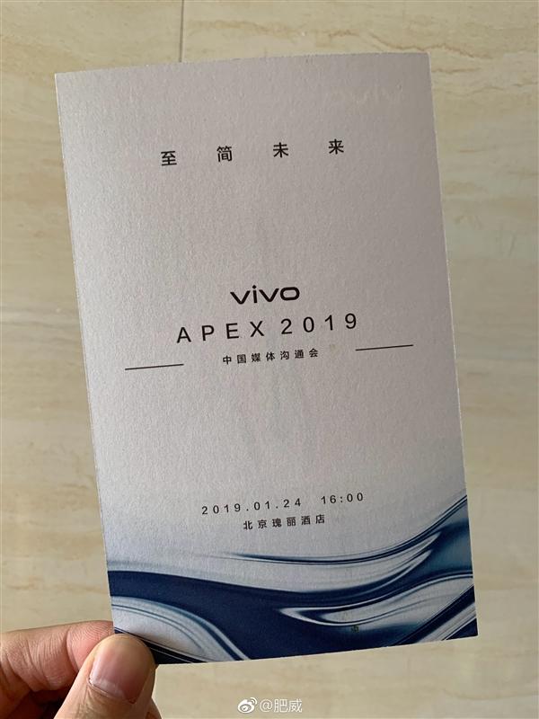 未来旗舰来了 vivo apex 2019本月24日见-大数据分析