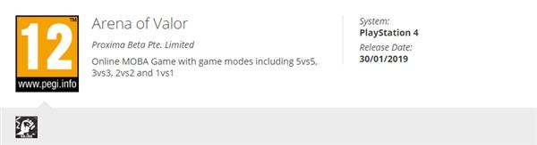 《王者荣耀》海外版《传说对决》将登陆PS4