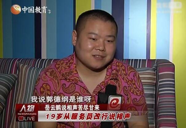 互联网银行的诱惑 滴滴审慎回应东岸银行传闻