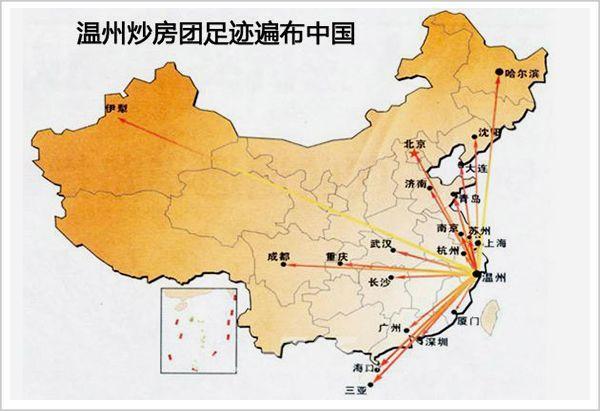 温州炒房团:从身家过亿,到如今负债累累!(图)