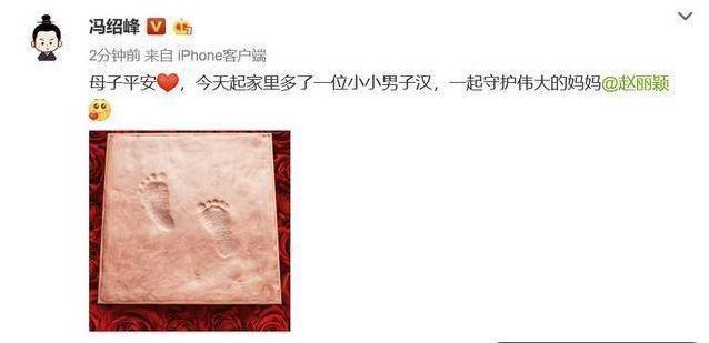 赵丽颖生子冯绍峰亲自照顾,贴心送记者晚餐和蛋糕,被赞好老公!