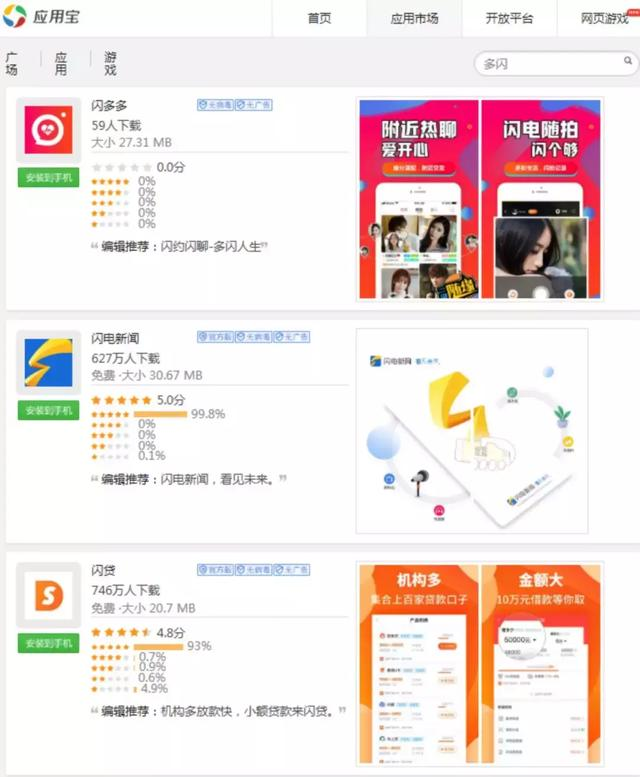 苹果3月26日召开发布会,男子微博传不雅视频被拘留