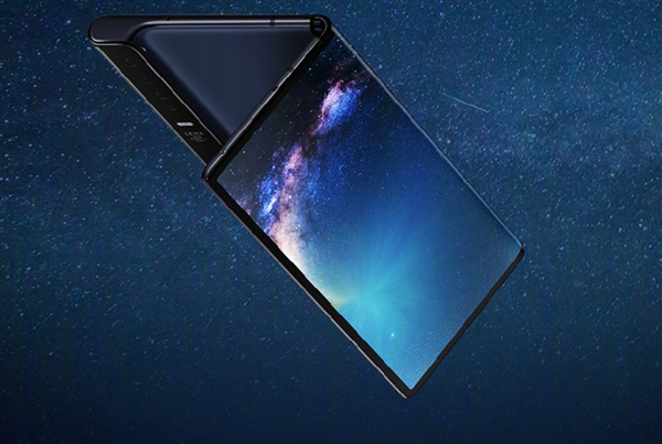 手机折叠屏设计形式比较