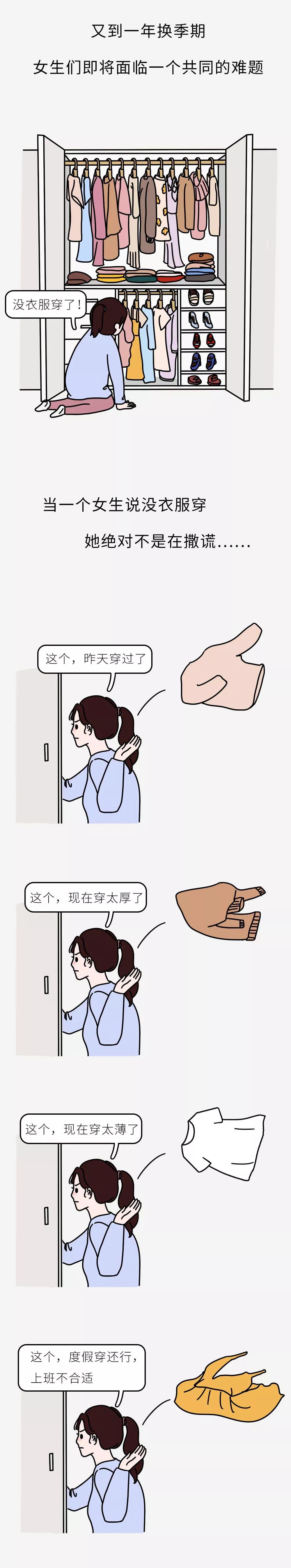 http://www.weixinrensheng.com/sifanghua/165697.html