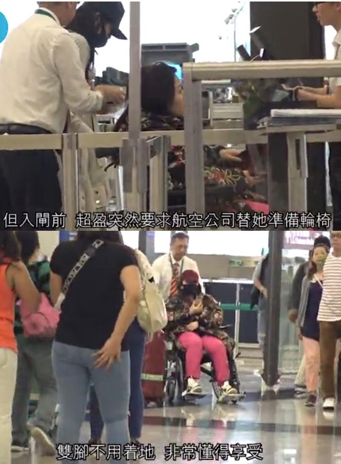 何超盈挺巨肚带8箱行李飞美国,身材暴肥臃肿需坐轮椅太夸张
