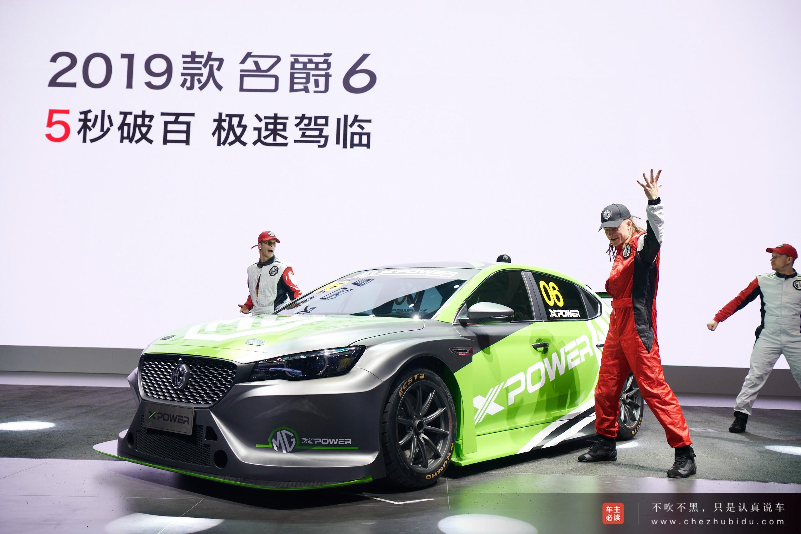 mingjue6 XPOWER TCR(2)