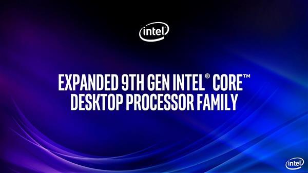 游戲本正當時:Intel九代酷睿樹立新標桿