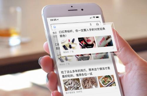 猎媒广告:如何投放信息流广告