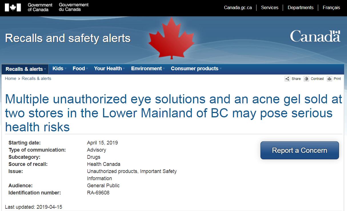 运用有危险!4款日本网红眼药水被加拿大下架召回