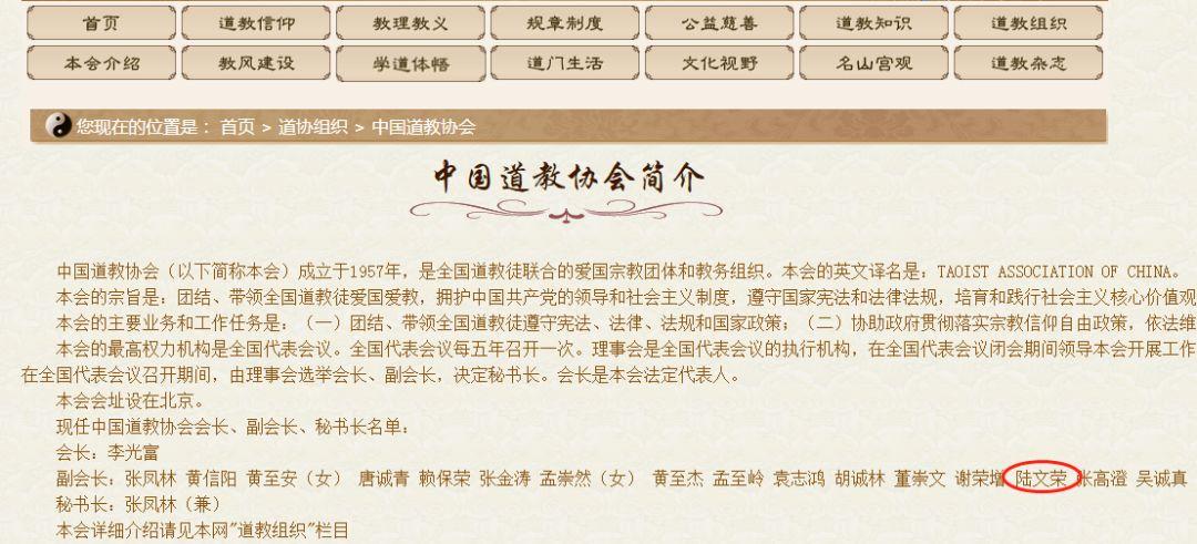 被绑架留学生系海南道协会长之子_官方:家里有钱与公职无关