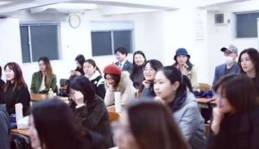 《日本青藤教育,让你离梦想更近》
