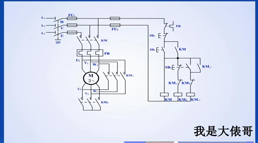 电工知识:星三角降压启动原理讲解,2分钟详解主电路和控制电路
