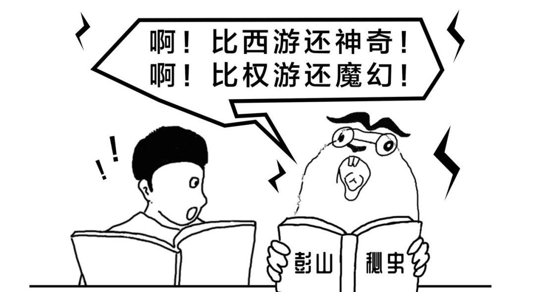http://www.1207570.com/caijingfenxi/11576.html