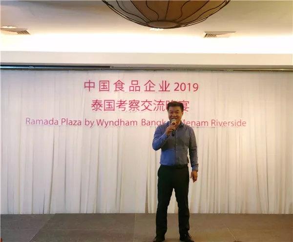 广州市食品企业协会、广州市越秀区食品商会会长麦家应
