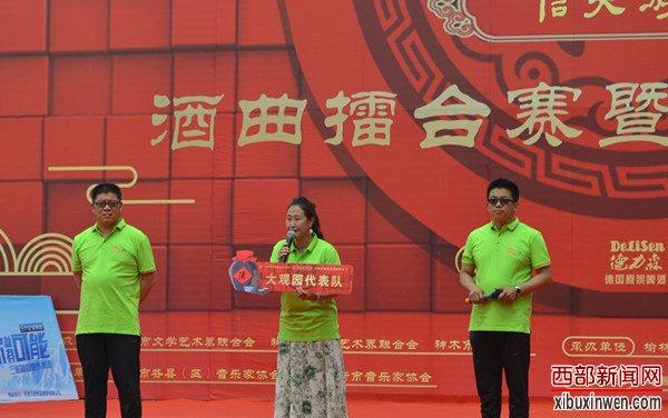 神木酒曲拳王争霸赛陕北文化大观园代表队