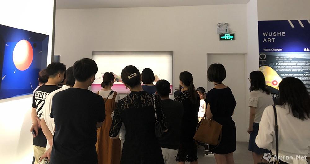 上海物舍画廊首展 推出艺术家王超群同名个展