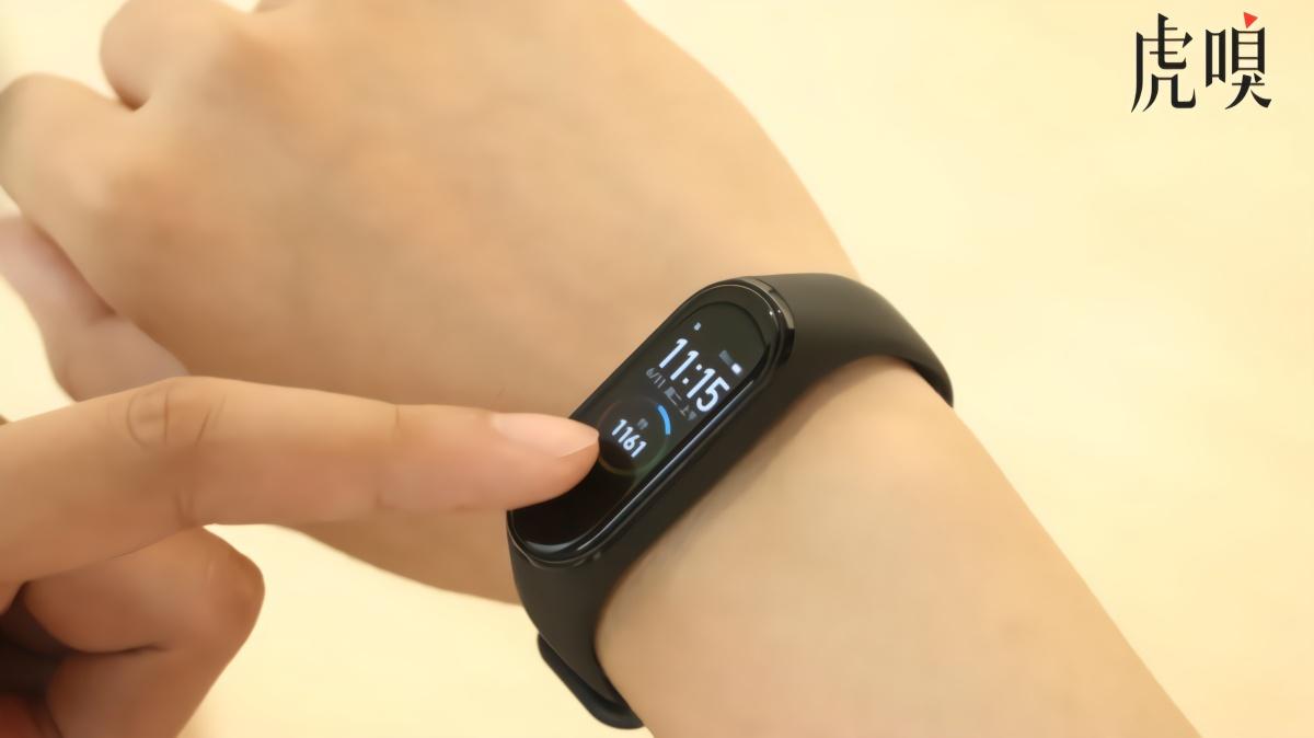 只谈产品 不谈性价比 小米手环4几乎无短板,配iPhone同样好使