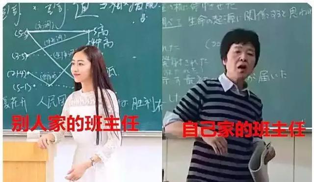 全网吹爆,中国版《死亡诗社》真实上演:不正经的老师,真帅
