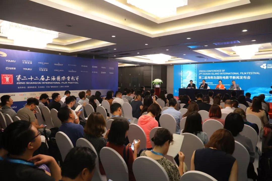 成长与飞跃,第二届海南岛国际电影节亮相上海