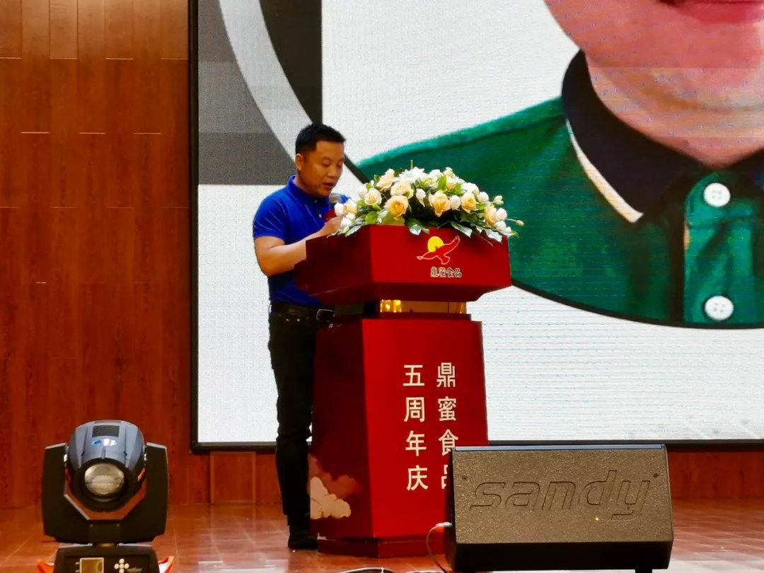 广东港荣食品有限公司销售总监刘利军