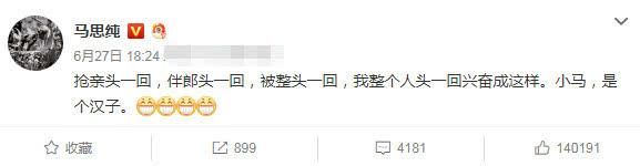 婚礼现场曝光:露天草坪举行,唐艺昕一袭白色及地婚纱走向张若昀