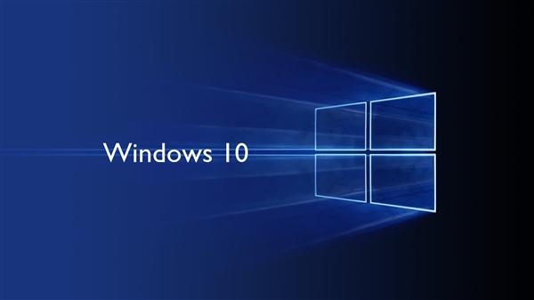 Windows 7系統即將徹底死亡 Intel很高興:趕快升級Win10