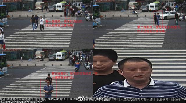 告别鬼探头!行人闯红灯也被拍照,还有损信用记录,还敢闯红灯?