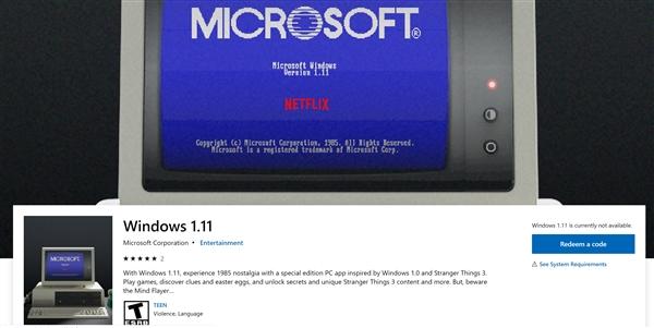 微軟發布Windows 1.11:一款775MB的應用