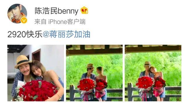 陈浩民庆结婚8周年晒合照,小16岁娇妻模特身材不像4娃妈