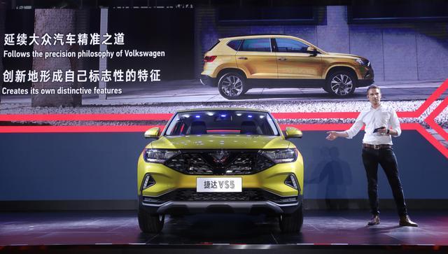 从车型到品牌,捷达品牌首款SUV车型VS5正式下线