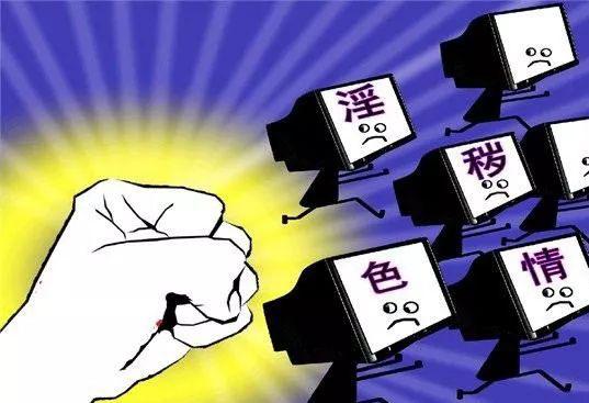 """知名色情网站「草榴社区」4名骨干落网!""""女神""""连自己都""""下手"""""""