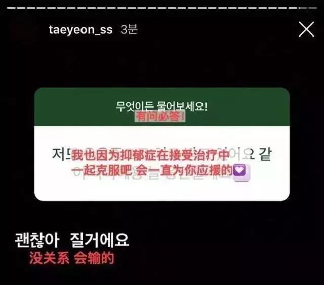 感情暴发?金泰妍给远去近2年钟铉留言板留言表想念,情况却令人担心