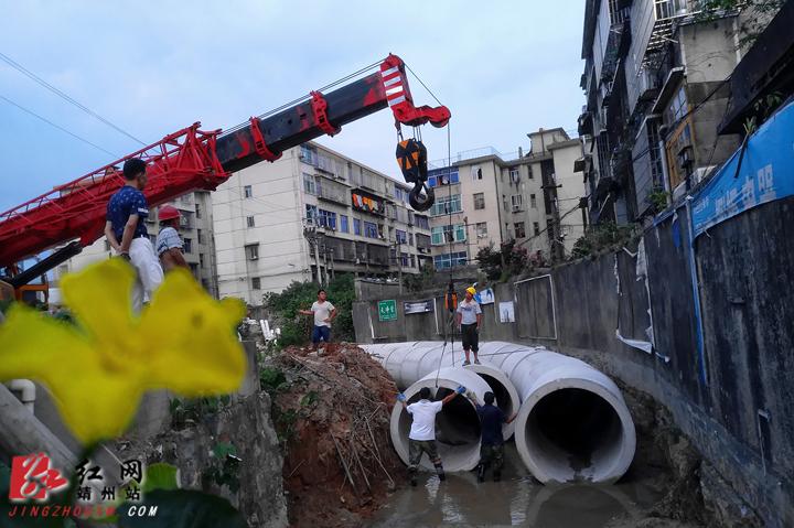 靖州:铺设管网截流污水 靖州投标监管网
