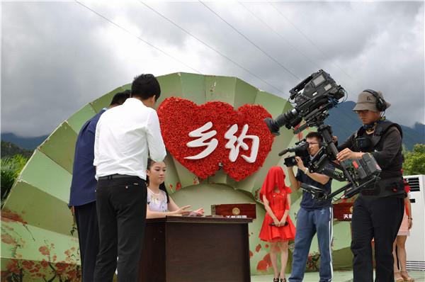 中央广播电视总台机构改革再进一步