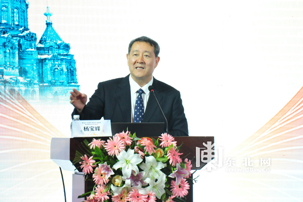 哈医大一院举办第九届东北内分泌代谢论坛