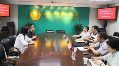 """<b>因""""明星势力榜""""投诉问题 北京消协约谈新浪微博</b>"""