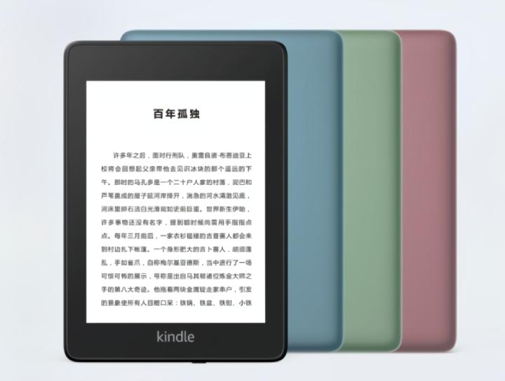 亚马逊推出全新焕彩Kindle Paperwhite电子书阅读器