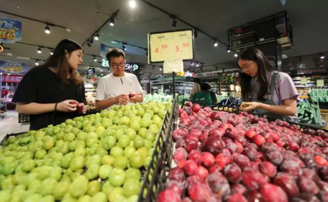 """新型""""剪刀差""""?中国人赚钱多了,花钱却犹豫了……"""