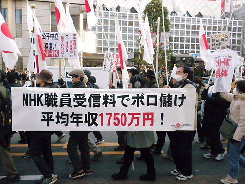 廖可:靠批判NHK隐瞒主播偷情就赢下参院席位,日本怎么回事