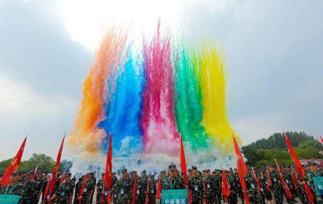 <b>第二届全国国防教育竞技大赛总决赛在太行山下八路军故乡举行</b>